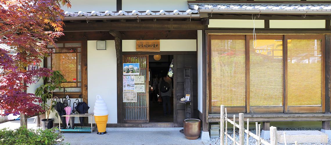熊野古道で日帰り温泉に入りたいなら、海洋深層水のお風呂の夢古道